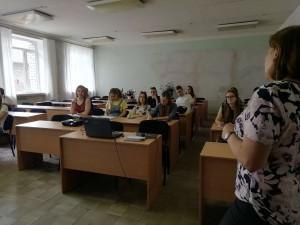 Запорізьке РУ розпочинає семінари для студентів Запорізьких ВУЗів