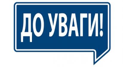 Позичальникам, які отримали кредит згідно Постанови КМУ №343