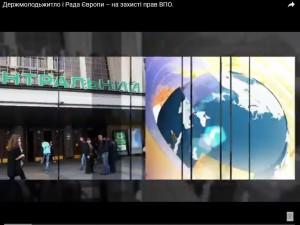 Соціальний відео-ролик про забезпечення житлових прав внутрішньо переміщених осіб