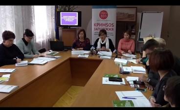 ЗРУ Держмолодьжитла взяло участь в обговоренні житлового питання для вимушених переселенців